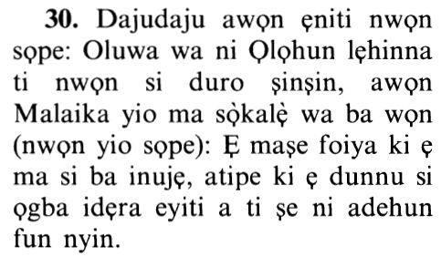 41vs30 Dawahnigeria Quran Project