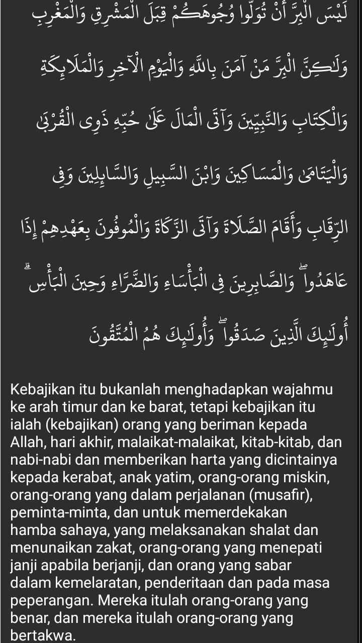 Surat Albaqarah Ayat 177 : surat, albaqarah, Inspirasi, Alquran, Mengenai, Sedekah, Dalam, QS.2:177, Quranpedia.id