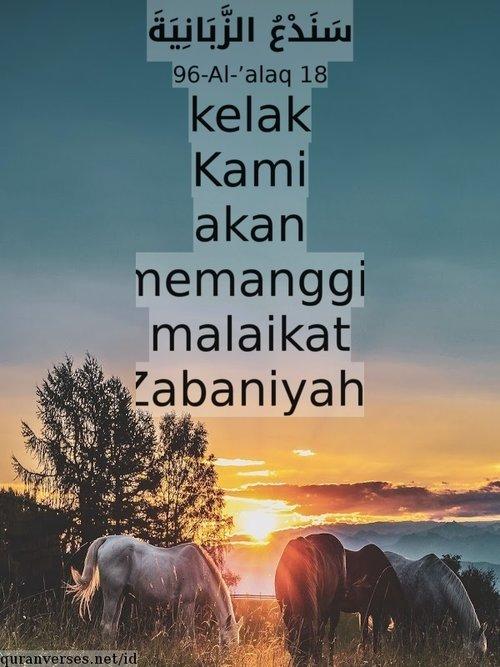 Nama Lain Malaikat Zabaniyah : malaikat, zabaniyah, Tentang, Malaikat, Quran