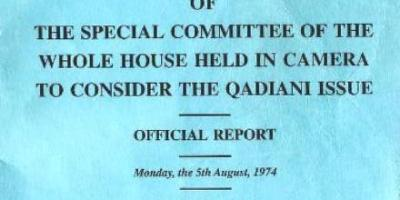 پاکستان قومی اسمبلی کی کاروائی مکمل ۔ احمدی اور ختم نبوت ۔ National Assembly of Pakistan Proceedings 1974
