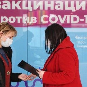 """Moscú cerca de restricciones """"temporales, pero estrictas"""" debido a elevación de infecciones por la COVID-19"""