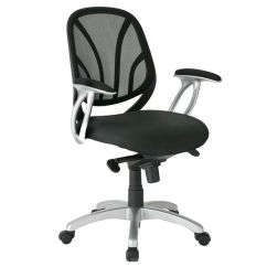 Office Chair Qvc World Market Folding Chairs The Sharper Image Mesh Back Ergo Page 1 Com In Stock