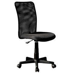 Office Chair Qvc Ikea High Chairs Techni Mobili Back Mesh Page 1 Com In Stock