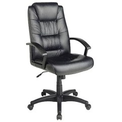 Office Chair Qvc Cover Hire Slough Star High Back Leather Executive Com