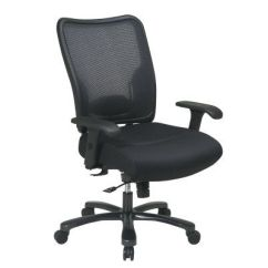 Office Chair Qvc Cotton Covers Uk Star Furniture Com Black Grid Back Ergonomic With Mesh Seat H154978