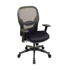 Office Chair Qvc Lexor Spa Star Matrex Back Manager S Page 1 Com In Stock
