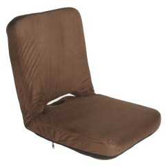 Adjustable Floor Chair With 5 Settings 4x4 Power Microfiber W Back Pocket Page To Video