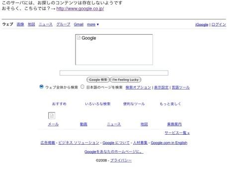 googleco.jp