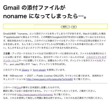 noname-日本語