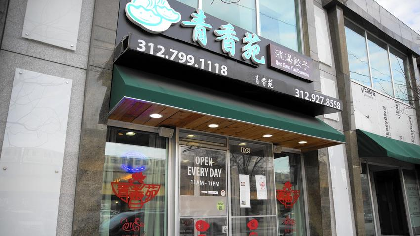 Find some of the city's most distinctive dumplings at Qing Xiang Yuan