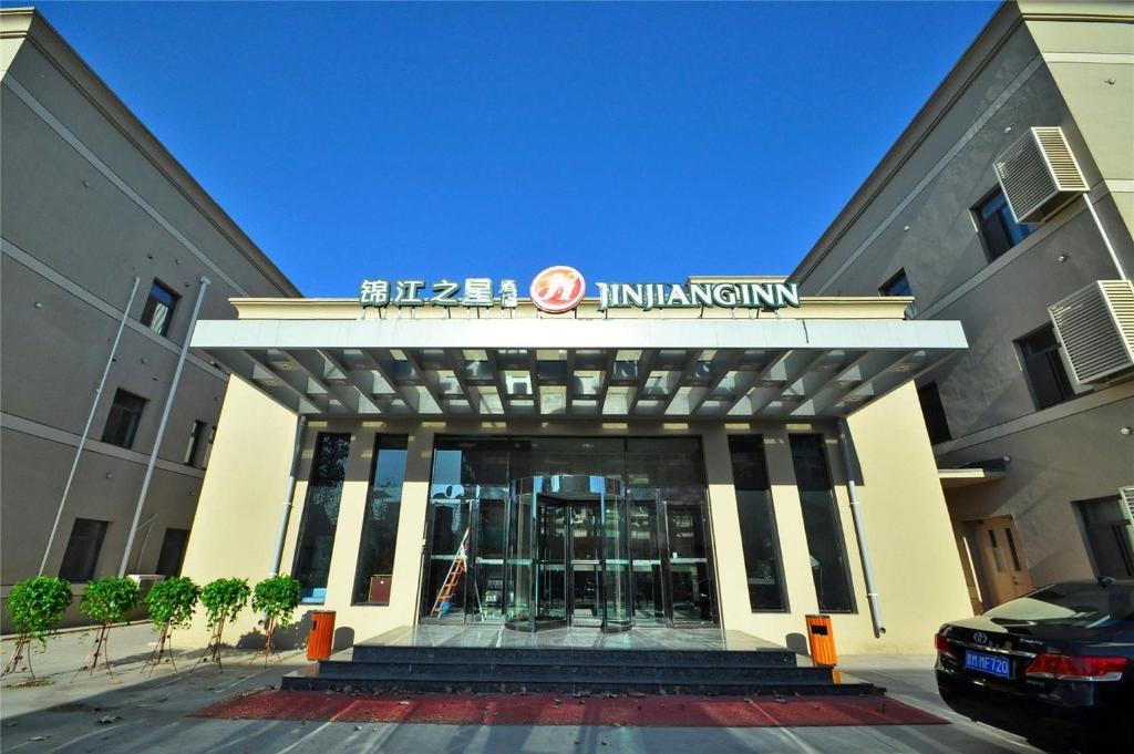 Jinjiang Inn Tianjin Dongli Development Zone China