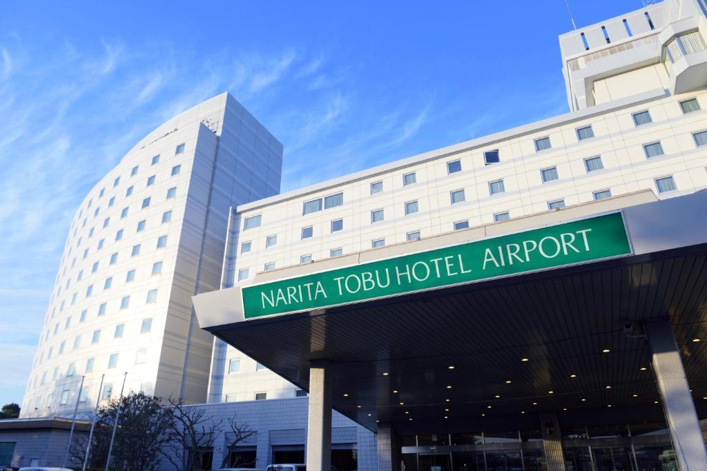 Narita Tobu Hotel Airport Japan Booking Com