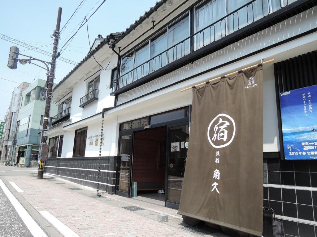 Kadokyu Ryokan Takaoka Japan Booking Com