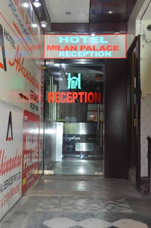 Hotel Milan Palace Dehradun India Booking Com