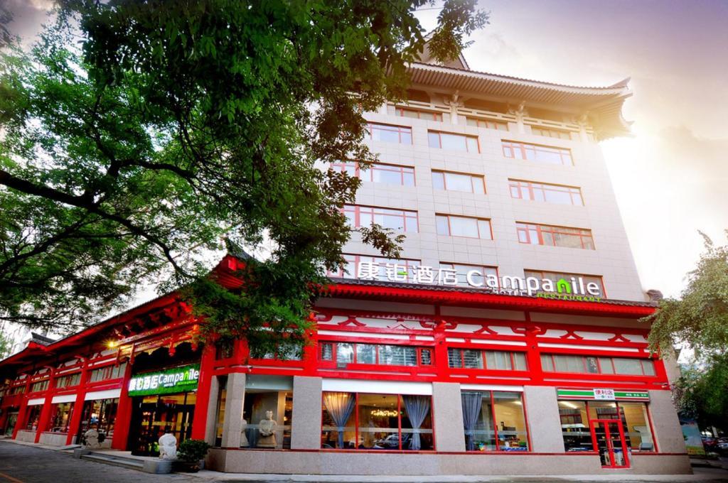 Hotel Campanile Xian Bell Tower Xi An China Booking Com