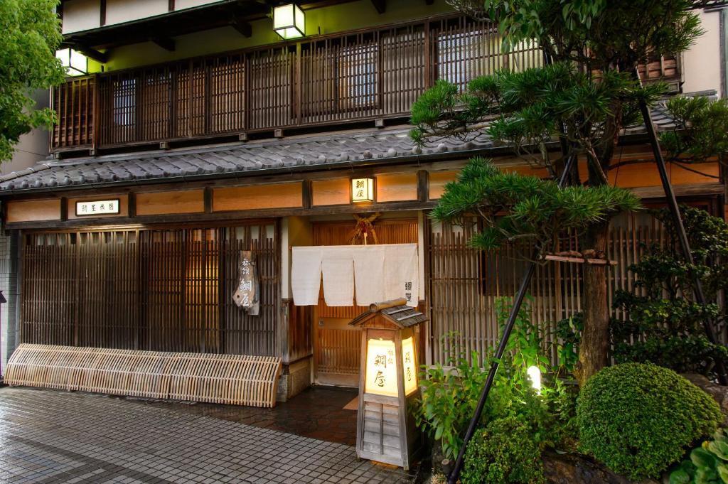 Taiya Ryokan Matsuzaka Japan Booking Com