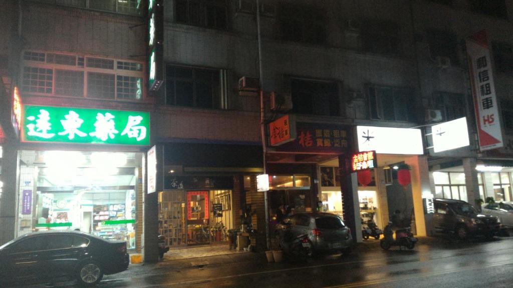 Pick Tea Hostel Hualien City Updated 2020 Prices