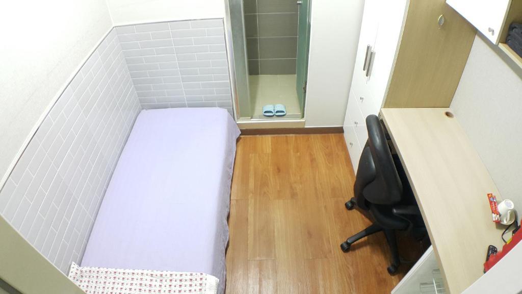 Ann Guest House Seoul South Korea Booking Com