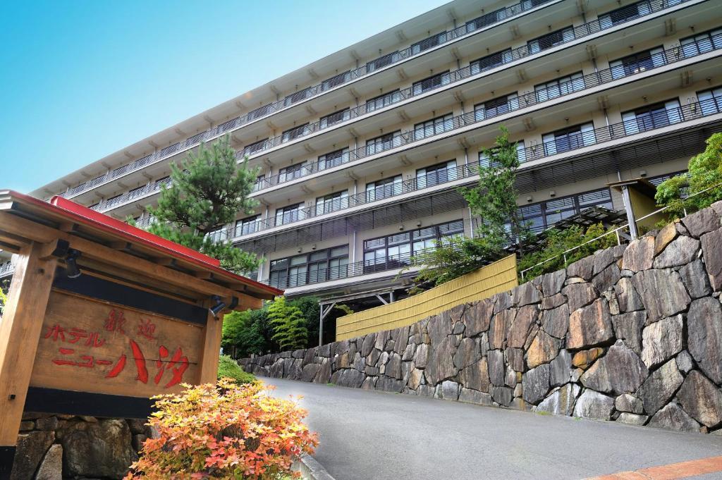 Hotel New Yashio Nasushiobara Japan Booking Com