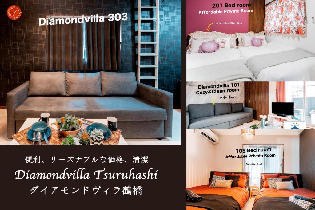 Diamondvilla Osaka Japan Booking Com