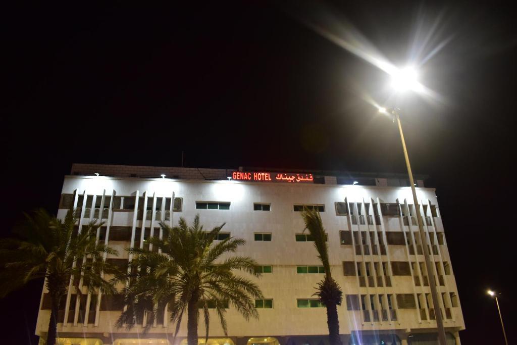 Genac Hotel Yanbu Saudi Arabia Booking Com
