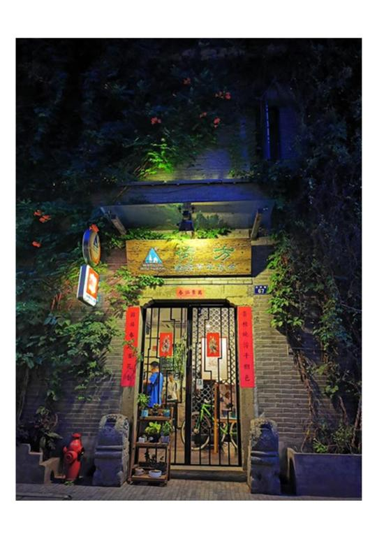 Ho Fangyouth Hostel Hangzhou China Booking Com