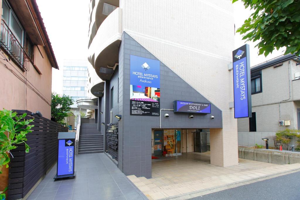 Hotel Mystays Asakusa Tokyo Japan Booking Com