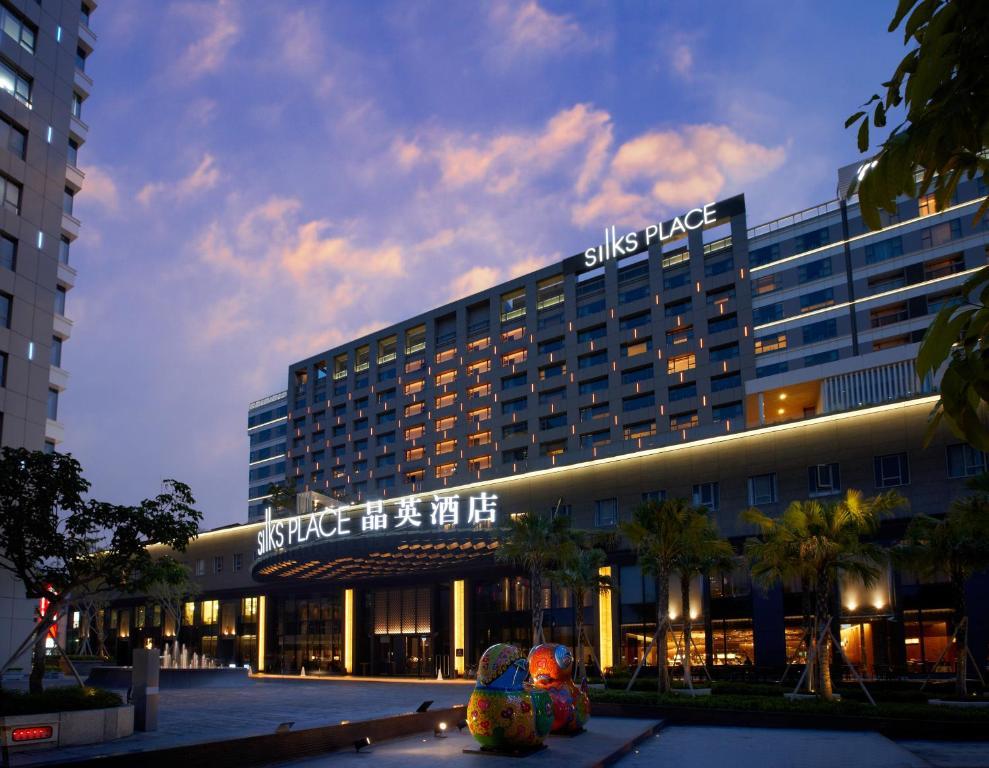 臺南晶英酒店 (臺灣 臺南) - Booking.com