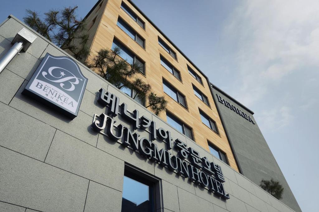 Benikea Jungmun Hotel Seogwipo Updated 2020 Prices