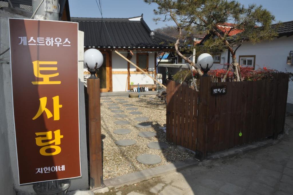 Jeonju Tosarang Guesthouse South Korea Booking Com