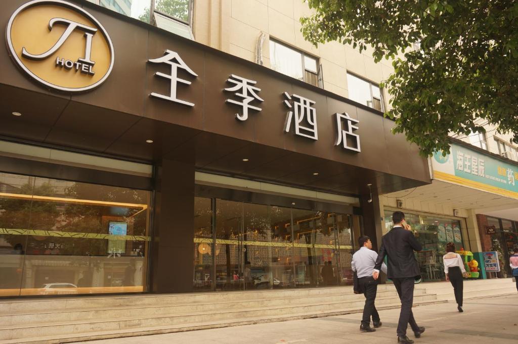 Ji Hotel Chengdu Hongxing Bridge Su China Booking Com