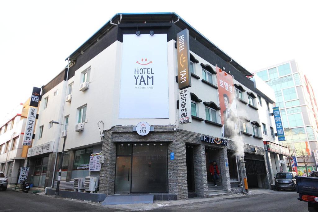 Hotel Yam Andong South Korea Booking Com