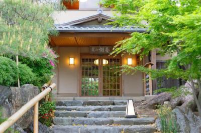 【2021年版】嵐山のホテルで記念日を過ごすカップルにおすすめ!特別なホテルランキングTOP5【貸切露天風呂・豪華お料理・アクセス◎など】