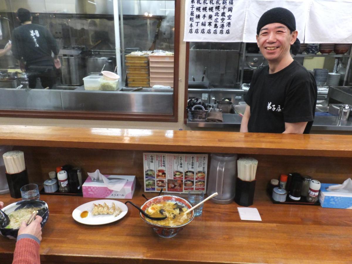 Hotel Petit Pure Field Kaze Teshikaga Japan Booking Com