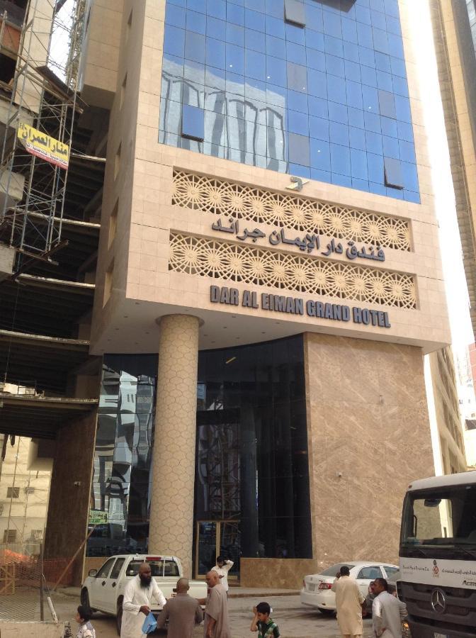 Dar Al Eiman Grand Hotel Mecca Saudi Arabia Booking Com