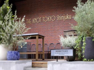 【2021年版】新宿のホテルで記念日を過ごすカップルにおすすめ!特別なホテルランキングTOP15【大浴場・景観◎・記念日プラン・料理自慢・サプライズなど】