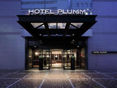 【2021年版】横浜のホテルで記念日を過ごすカップルにおすすめ!特別なホテルランキングTOP15【記念日プラン・露天風呂・景観◎客室など】
