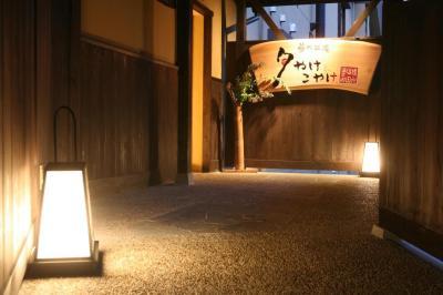 【2021年版】姫路のホテルで記念日を過ごすカップルにおすすめ!特別なホテルランキングTOP10【リーズナブルから高級まで・朝食や温泉付きも◎】