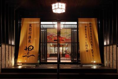 【2021年版】栃木県のホテルで記念日を過ごすカップルにおすすめ!特別なホテル・旅館ランキングTOP15【ロケーション◎・テラス付き客室・料理自慢・記念日プランなど】
