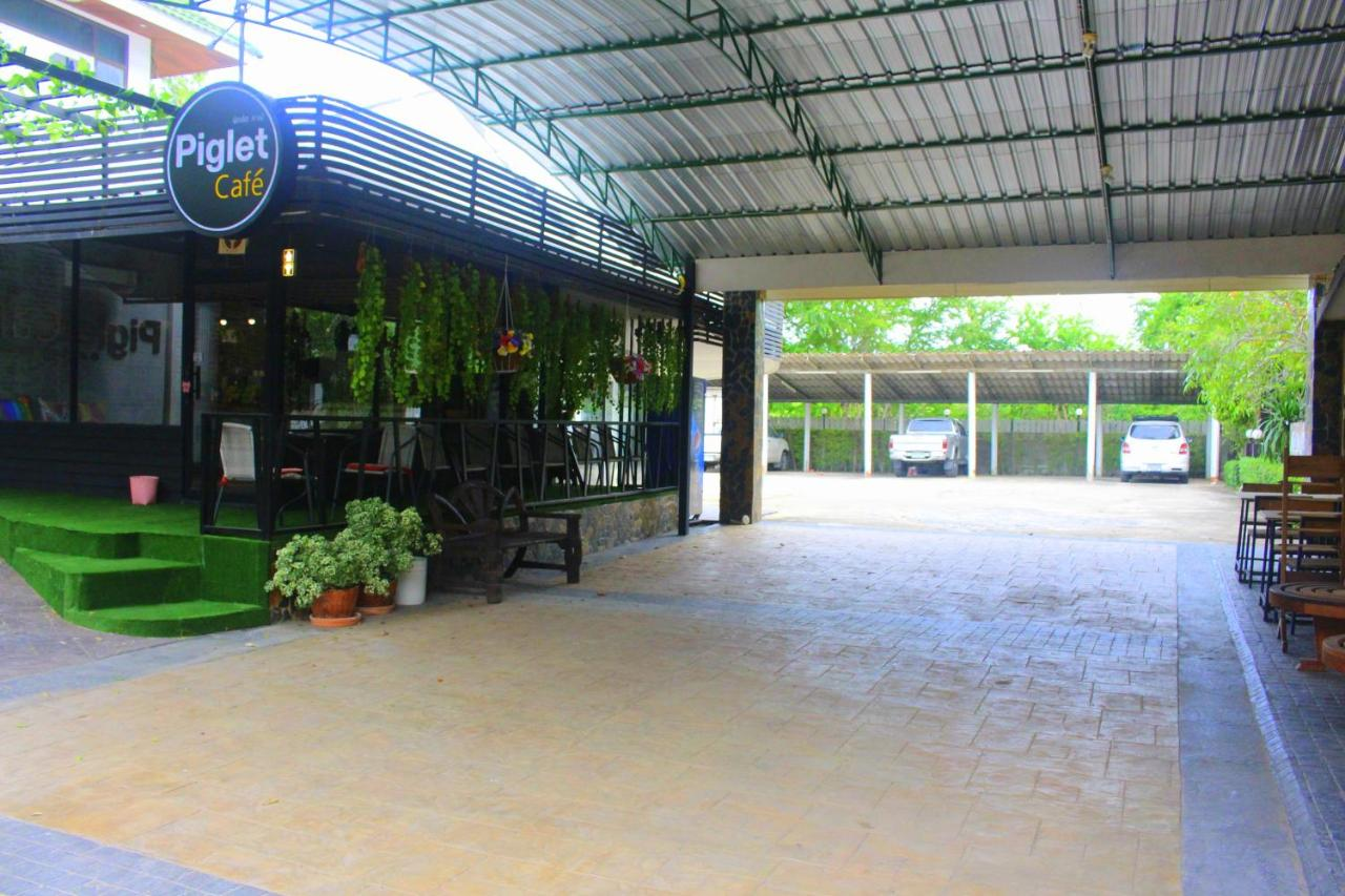 Squid Resort Haad Chao Samran Thailand Booking Com