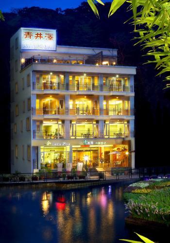 Homestay Sun Moon Lake Yuchi Taiwan Booking Com
