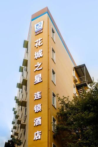 Guangzhou Hc Inn China Booking Com