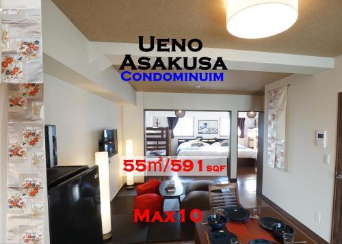 Apartment Asakusa Eight Tokyo Condominium H Japan