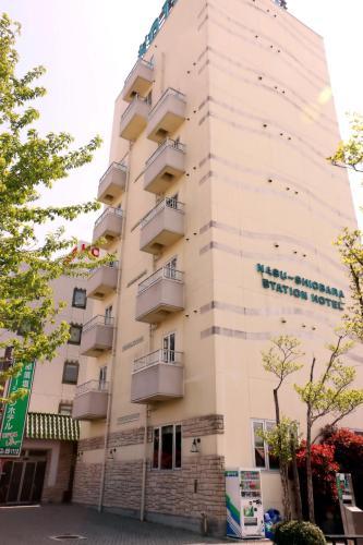 Nasushiobara Station Hotel Japan Booking Com