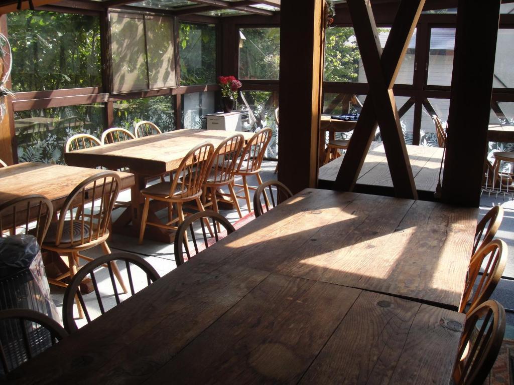 Japan Hotels Reserve Alupu Lodge Japan
