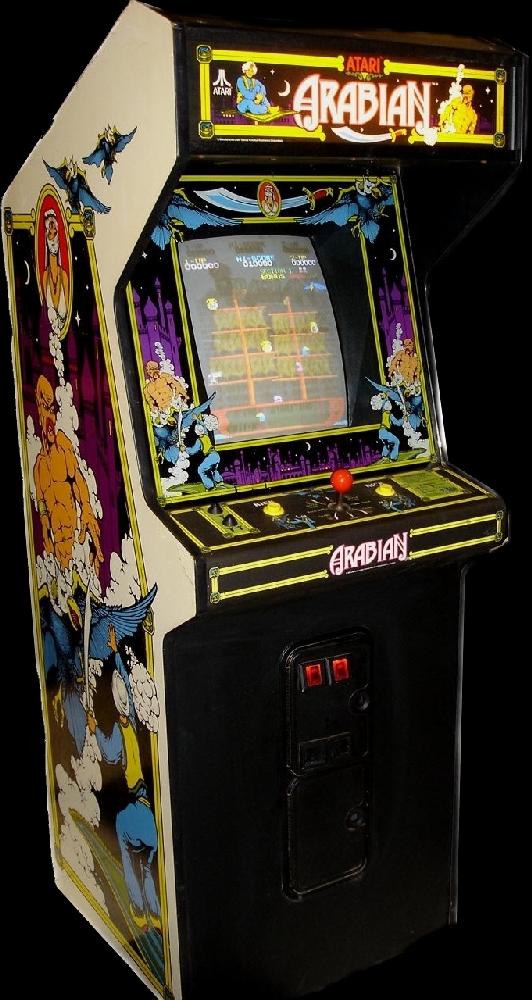 Arabian Atari ROM