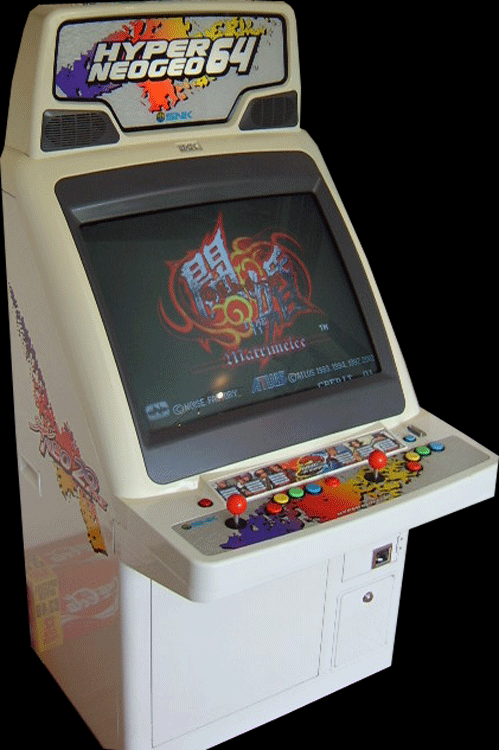 Hyper NeoGeo 64 Bios ROM
