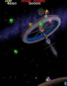 Galaga 88 ROM