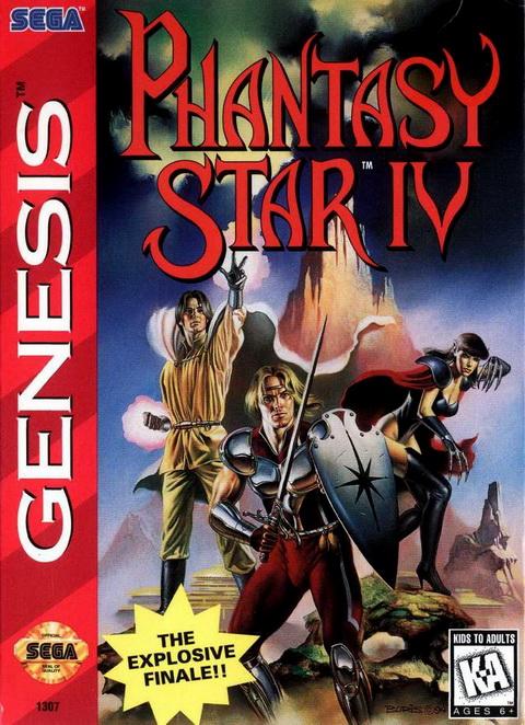 Phantasy Star IV USA ROM