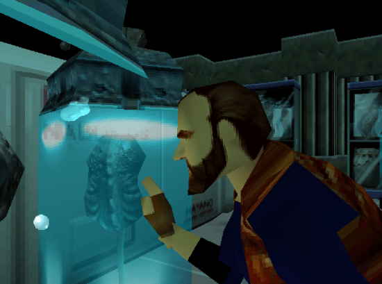 Overblood PS1 ROM #22